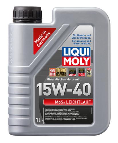 liqui-moly-2570