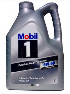 mobil-1-13353114-mobil-1-5w50-5l